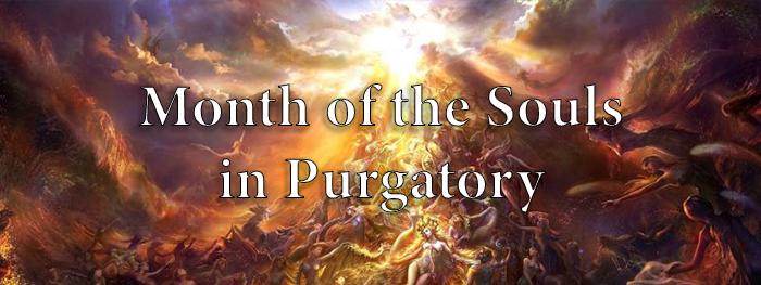 purgatory_banner